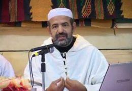 تاريخ المذهب الإباضي  صالح أبوبكر