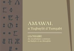Amawal n Teqbaylit d Tuméabt