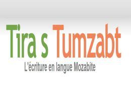 Tira s Tumzabt