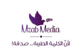 mzab media